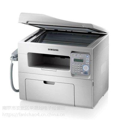 南京打印机墨盒销售,南京上门松下打印机新硒鼓销售