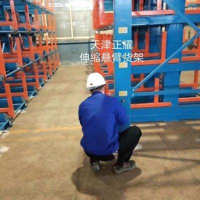 安徽重型伸缩悬臂货架 高承重存放钢材用的货架 节省空间
