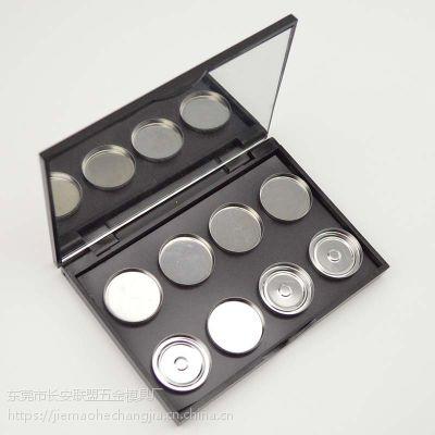 广东8色眼影包材厂家 眼影空盒定制印刷logo
