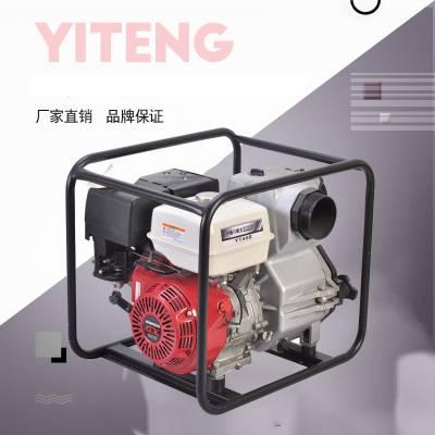 进口4寸汽油机水泵抽泥沙泵