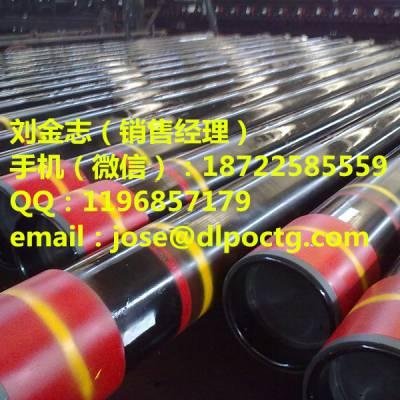 供应 L80-13Cr套管,2-7/8油管 价格,13Cr油管 供应厂家,L80油管 现货