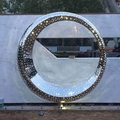诚艺雕塑-哈尔滨广场镂空不锈钢雕塑