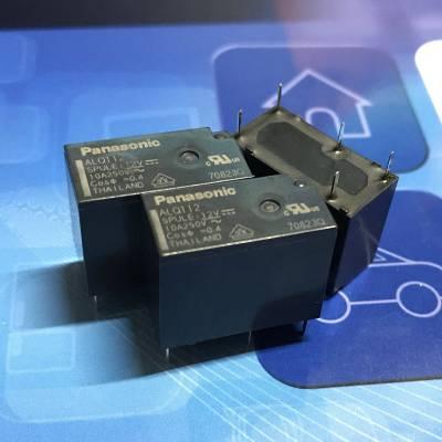 信号继电器-ALQ112/ALQ124/一组转换10A五脚小型继电器优势现货-松下继电器