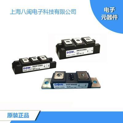 供应西班牙可控硅模块CTT18GK08 CTT27GK08 CTT49GK08