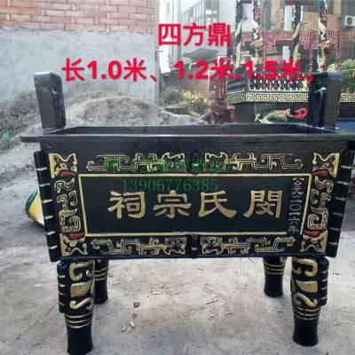 长方形平口香炉有求必应万年香火寺庙铸铁户外供佛大号宗祠插香炉