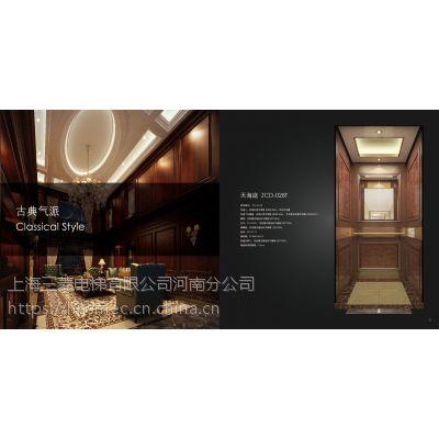 三菱家用别墅电梯,曳引式电梯非螺杆三菱河南分公司