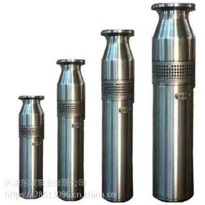 厂家推荐304材质不锈钢潜水泵-喷泉泵专卖
