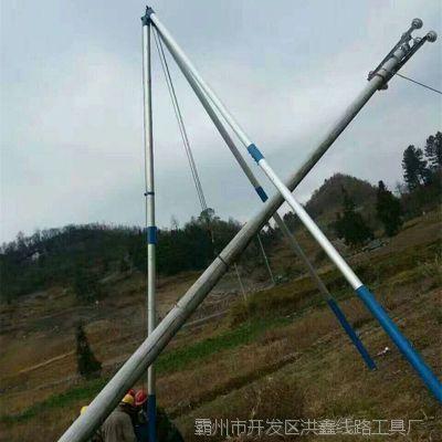 铝合金三脚架人字抱杆扒杆立杆机三角架立杆器起杆器立杆机