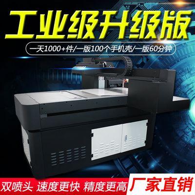 31度-浙江嘉兴【6090金属平板打印机】-上门服务
