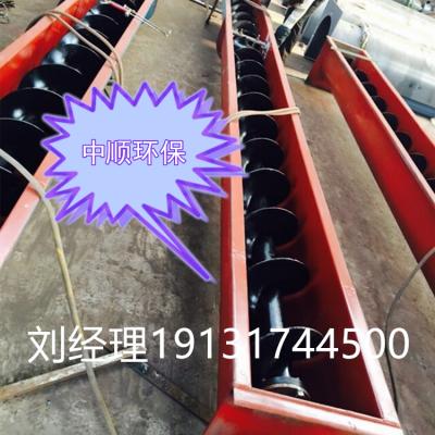 江苏南京定制不锈钢螺旋输送机螺旋输送机厂家