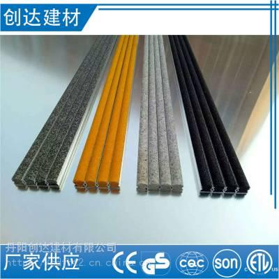 芜湖15宽金刚砂防滑条材质要求