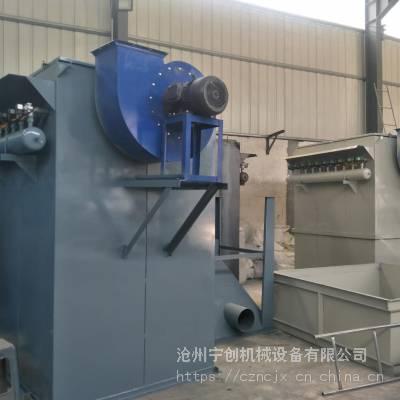 供应宁创小型工业集尘器 滤筒除尘器 脉冲 粉尘集尘器 不锈钢除尘器可定制