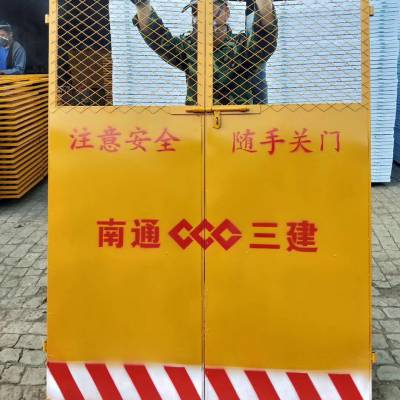 大量现货建筑围挡基坑工地地铁防护施工电梯层门