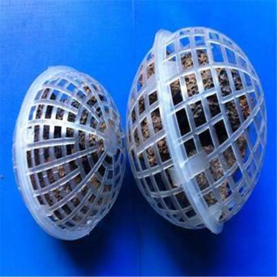 兰州琉璃生化球 生物悬浮球填料 硝化和反硝化生物球填料