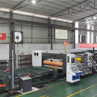 纸板印刷开槽机-安徽印刷开槽机-久锋纸箱机械效率高