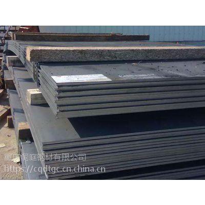 重庆洞庭Q235B热轧扁钢,规格齐全