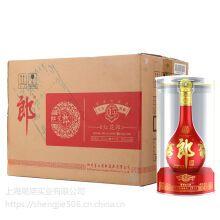 红花郎15年专卖/上海郎酒批发价格表