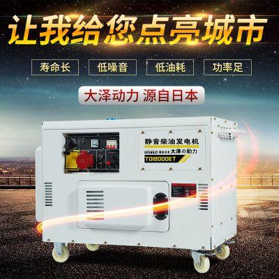 大泽动力15kw静音柴油发电机