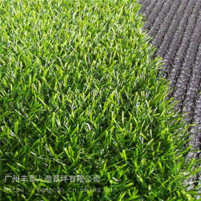 广州展览花园铺设人造草坪户外庭院塑料假草皮屋顶阳台人工草
