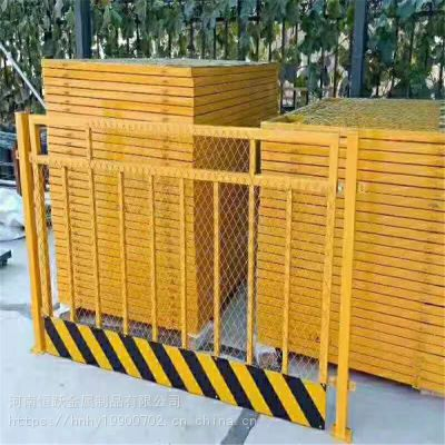 河南基坑护栏厂家 供应郑州地铁工地施工隔离专用临时围挡防护栏