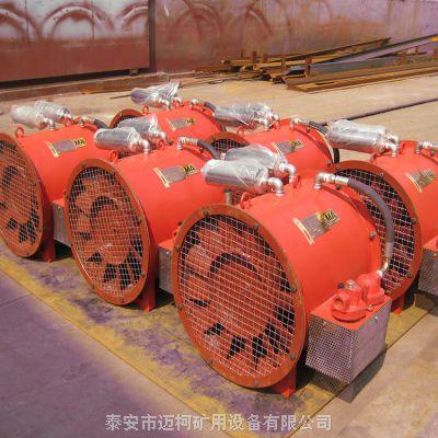 FQ系列矿用气动压入式轴流局部通风机生产厂家型号齐全