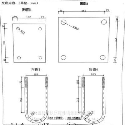 济南栅栏立柱预埋配件 遮板预埋件 立柱钢板 多远合金