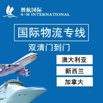 我在阿德莱德怎么从中国运床垫过来 海运澳洲费用