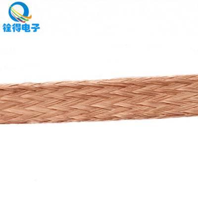 铨得供应 30平方 裸铜编织带 裸铜散热编织带 高低压设备专用铜编织软连接