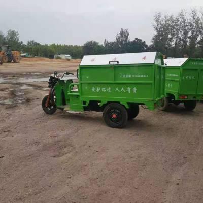 小型垃圾车 电动环卫垃圾车 社区垃圾收集车 电动保洁车