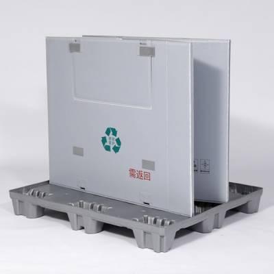 塑料围板箱生产厂?-蜂窝u载存(在线咨询)-塑料围板箱