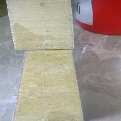 非国标岩棉板岩棉砂浆复合板厂家内墙保温复合板
