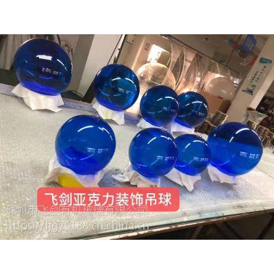 爆款深浅蓝色亚克力装饰圆球 有机玻璃蓝色吊球 美陈橱窗