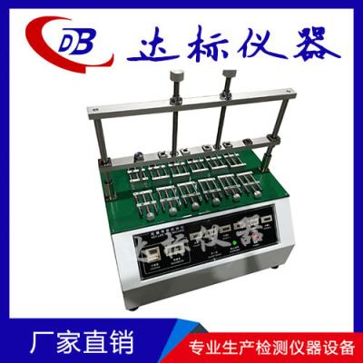 达标仪器 气动按键寿命试验机 六工位开关按键寿命 手机试验机