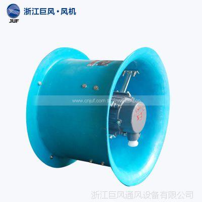 FT35-11 FT40-11 防腐玻璃钢轴流式 低噪音管道式壁式通风机