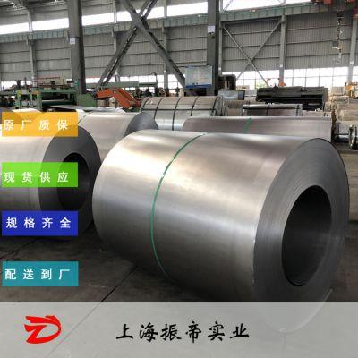 HC220P冷轧板HC220P冷轧卷0.50mm~2.0mm厚 定尺加工 正品(受理质量异议)