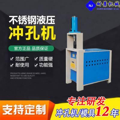 耐景(图)-工字钢全自动冲孔机-全自动冲孔机