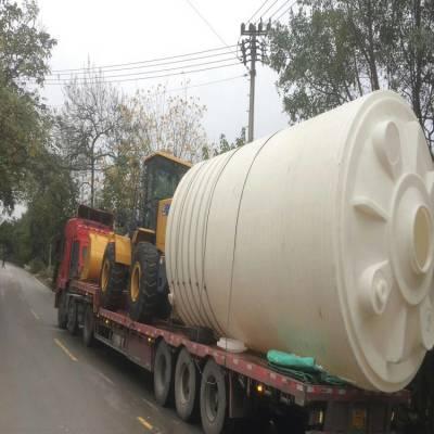 厂家供应乙醇储罐 化工水箱 15立方耐酸碱储罐