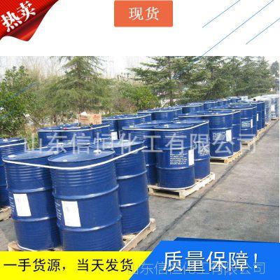 扬巴原装 新加坡壳牌 二缩三乙二醇 价格优惠库存充足 工业级 含量99以上