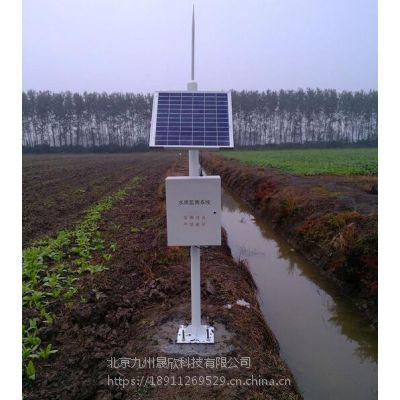 湿地水环境监测系统 JZ-SH