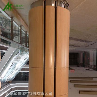 邵阳包柱铝单板 木纹铝单板厂家