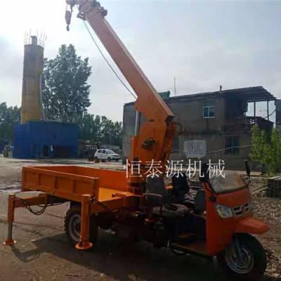 广东三轮背树吊车三轮随车吊 欢迎来电 济宁市恒泰源工程机械供应