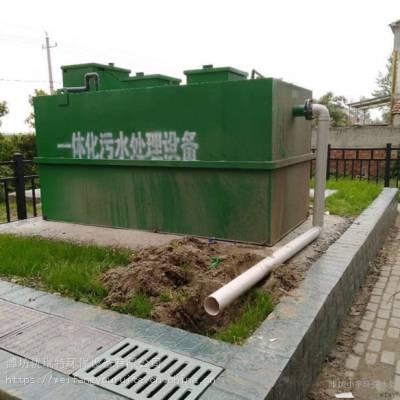 辛集一体化医疗污水处理设备 维修保养