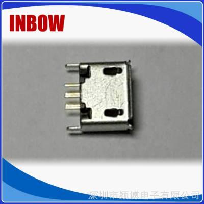 大量生产 MICRO USB5P连接器 micro usb 5p母座插板插座