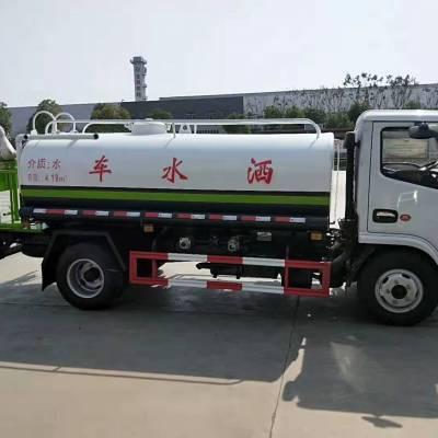 北京5方多利卡D6洒水车 喷雾洒水抑尘降霭 锡柴87马力发动机