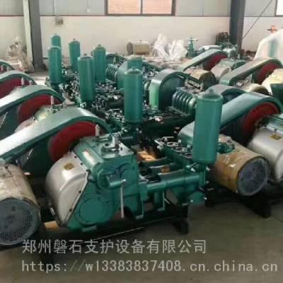 绵阳市江油市石油清洗设备 bw320高压泵 每日报价