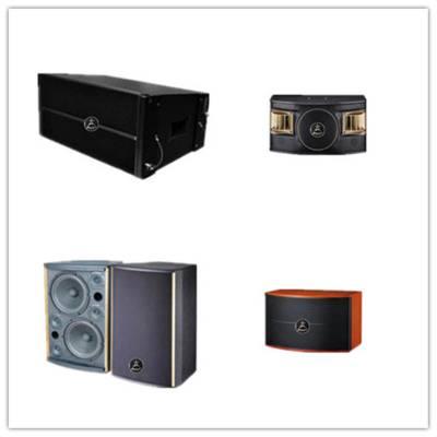 10寸卡包音箱BS-990服务-热线:4001882597