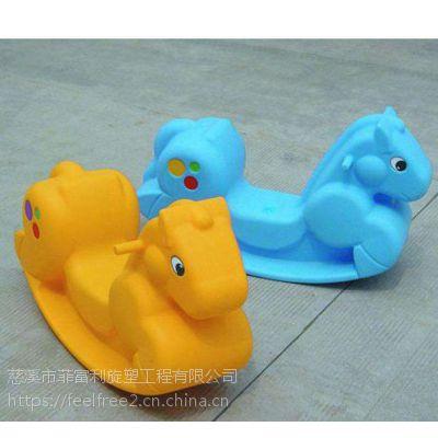 菲富利 儿童托马 FFL-ETTM-A,儿童塑料托马 滚塑定制 来图加工