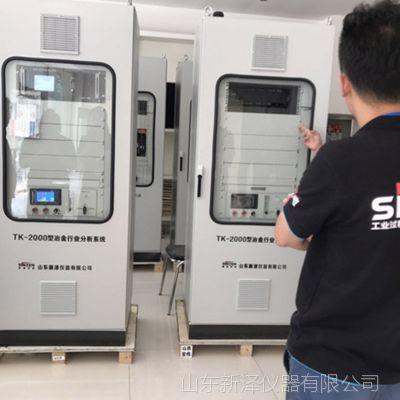 厂家直销 北京锅炉CEMS烟气排放连续在线监测设备 燃煤燃气锅炉烟气在线监测系统 氮氧化物尾气分析仪