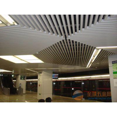 广州帝欣厂家 机场天花吊顶 100高铝合金挂片吊顶 0.5厚型材铝挂片天花吊顶