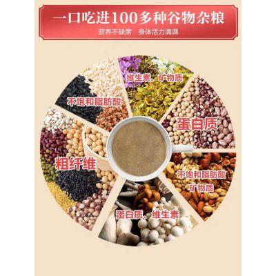 谷物代餐粉 营养粉 代餐粥 膨化玉米粉